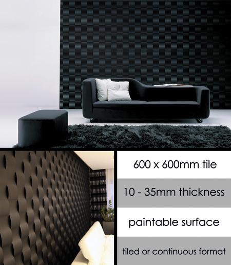 Panneaux d coratifs 3d panneaux muraux textur s - Panneaux muraux decoratifs design ...